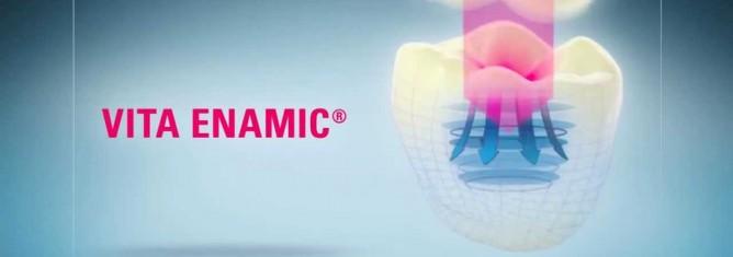 Vita Enamic La primera cerámica dental híbrida en el mundo disponible en la Clinica Dental Luque
